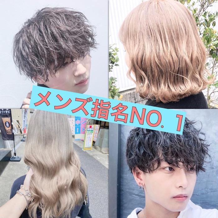 Quartetto八王子【カルテット ハチオウジ】所属・🌈似合わせ美容師 🌈カヤヌマ✨リュウの掲載