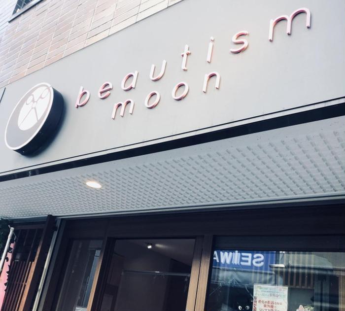 Beautism Moon所属・4月ヘッドスパサロン オープン予定🌸の掲載