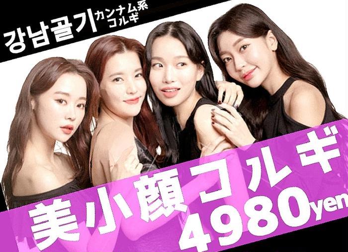 韓国式小顔コルギ BE-CUTE【ビーキュート】所属・韓国式小顔矯正 BE-CUTEの掲載