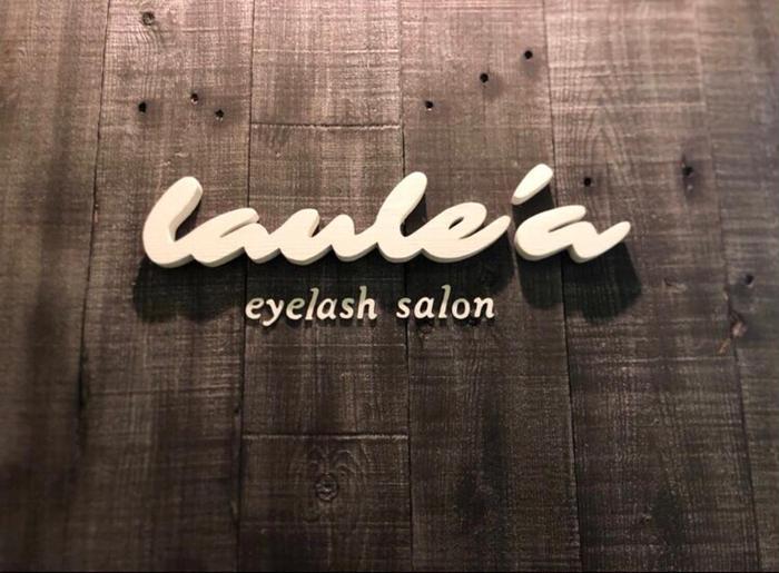 Laule'a eyelashsalon所属・Laule'a 自宅個人サロンの掲載