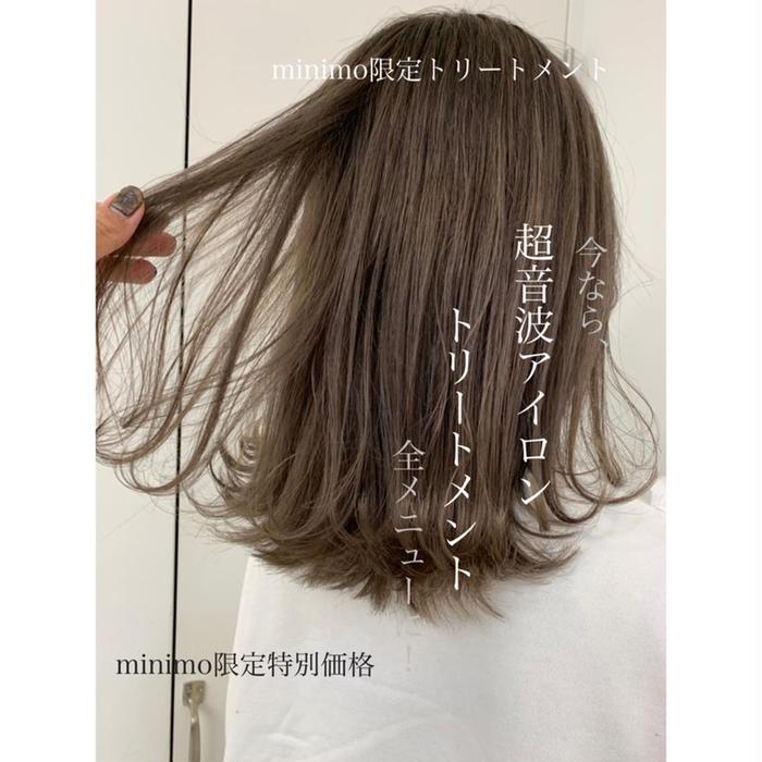 Zina SHIBUYA所属・💗艶髪ベージュ💗 サユリの掲載