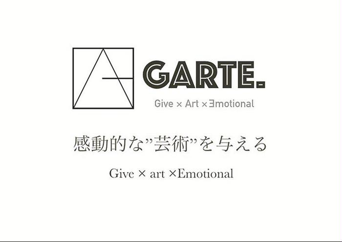GARTE所属・尾花 颯の掲載