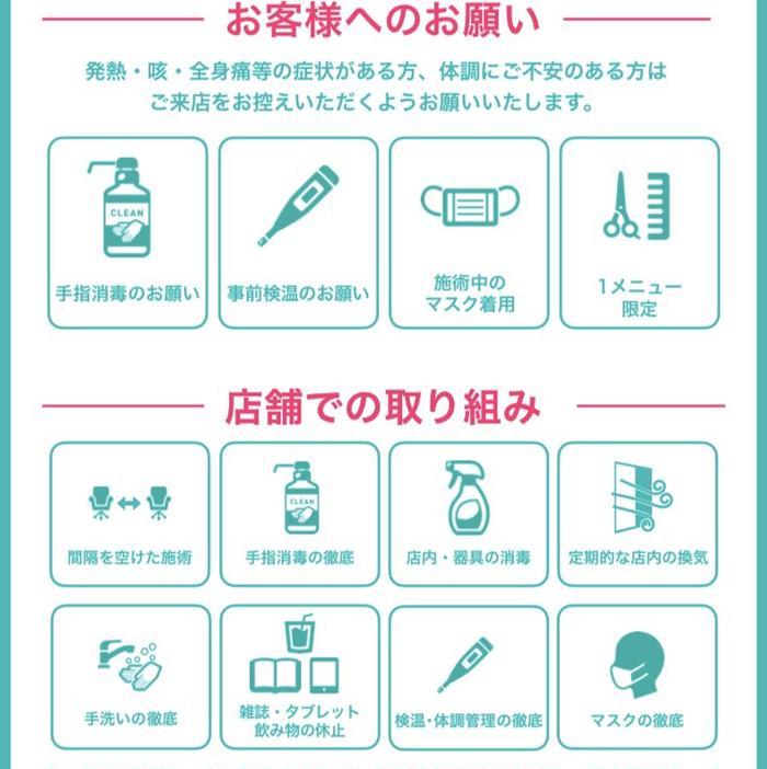 Ash高幡不動店所属・仙木 冴輝の掲載