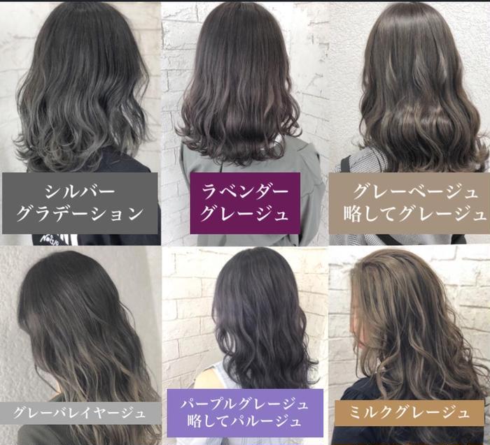 agirhair所沢プロペ通り店所属・🧙♂️✨🌈平田 祥己✨🌈🧙の掲載