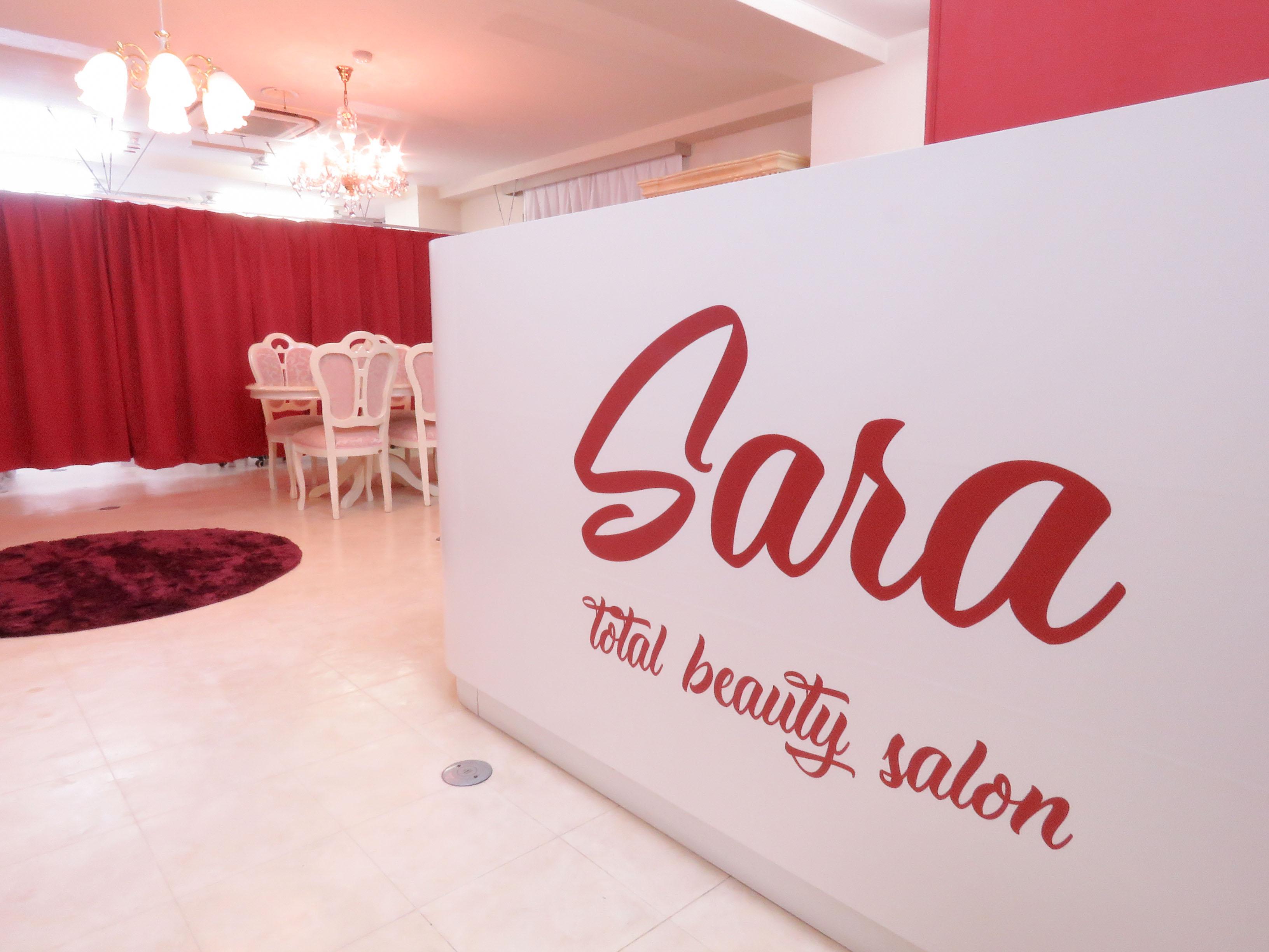 SARA TOTAL BEUTY SALON 上野店